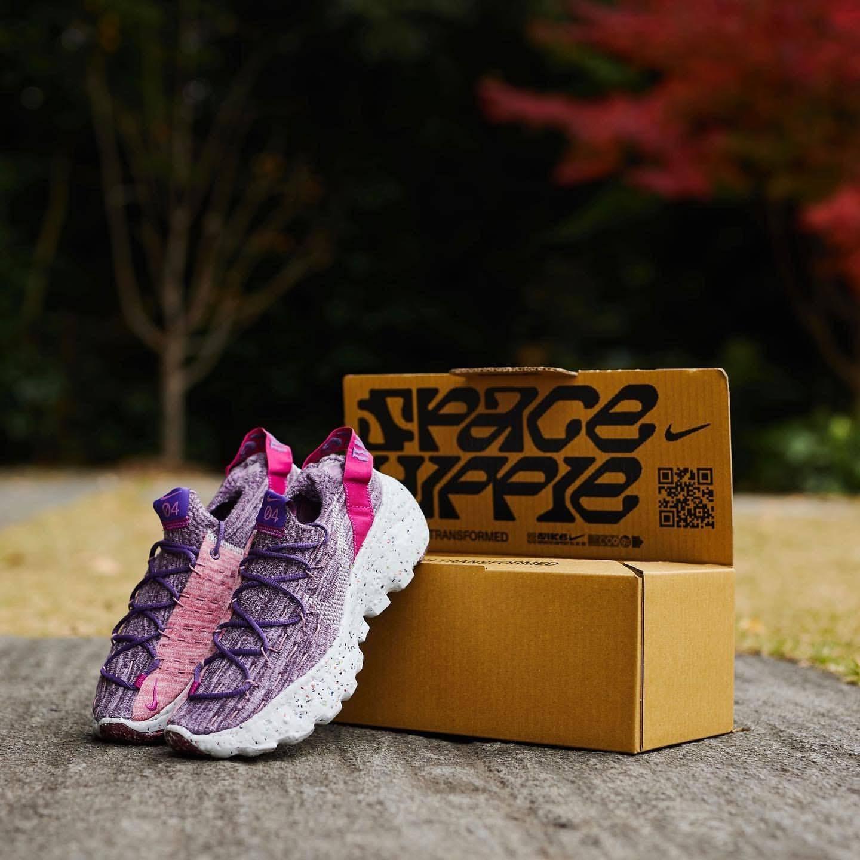 ナイキ スペース ヒッピー 04 カクタス フラワー atmos Nike-Space-Hippie-04-Cactus-Flower front box