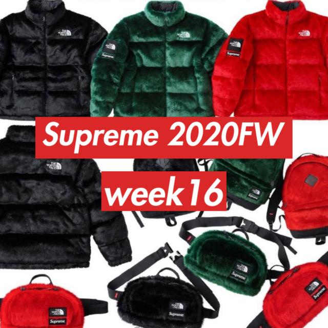 シュプリーム 2020年 秋冬 新作 Supreme-2020fw-week-16