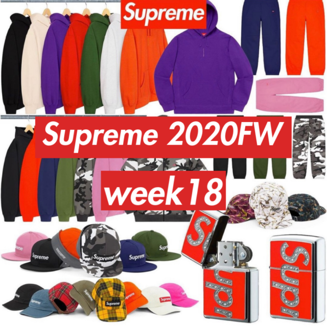 シュプリーム 2020年 秋冬 新作 Supreme-2020fw-week-18 mian