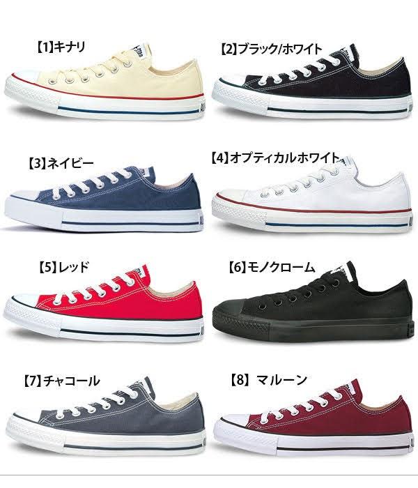 【1位】CONVERSE オールスター OX ハイカット&ローカット 2020-ladies-sneakers-ranking-canvas-all-star-ox-2