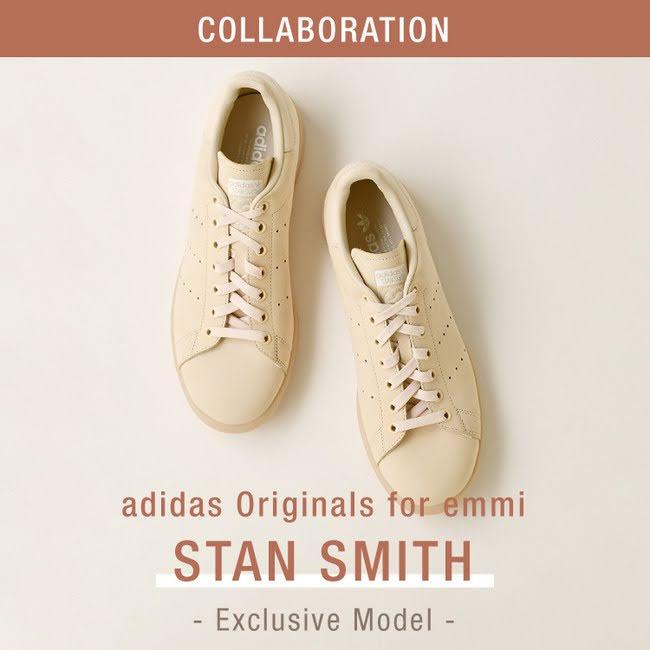 【スタンスミス×emmi (エミ) 限定モデル】adidas-sneakers-2020-osusume-stansmith-emmi