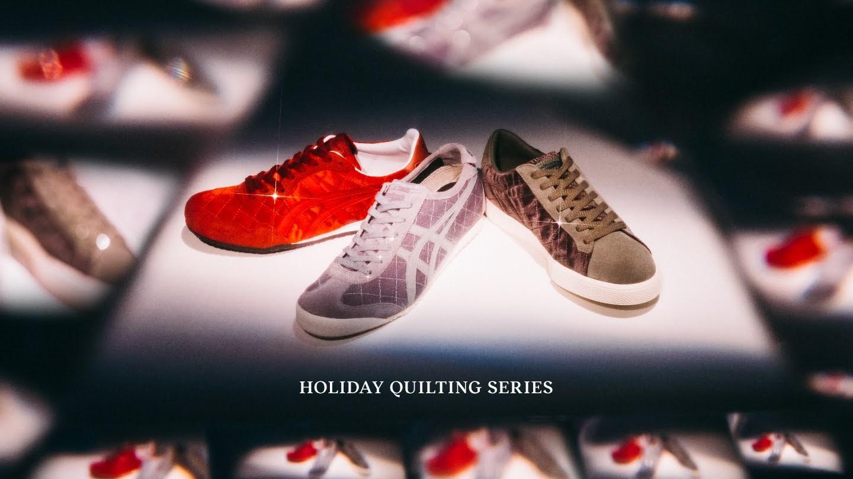 オニツカタイガー ホリデー キルティング シリーズ onitsuka_tiger_holiday_quilting_series