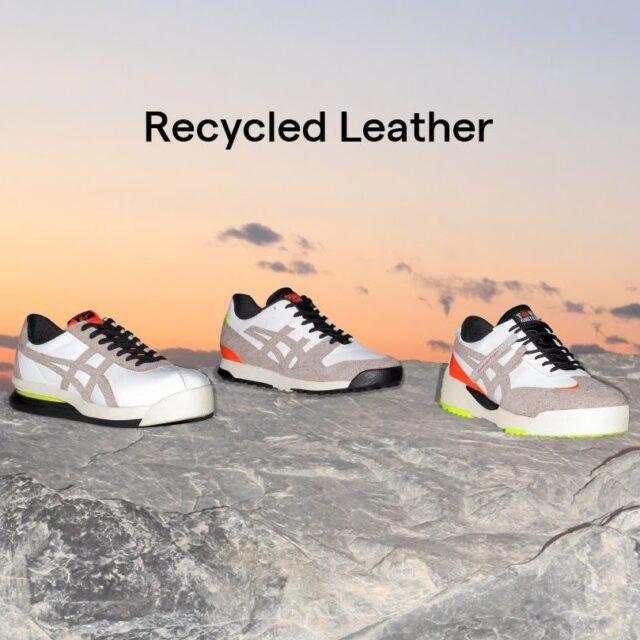 """オニツカタイガー """"リサイクル レザー シリーズ"""" 全3色 Onitsuka-Tiger-Recycled-Leather-Series-3 Colors-eyecatch"""