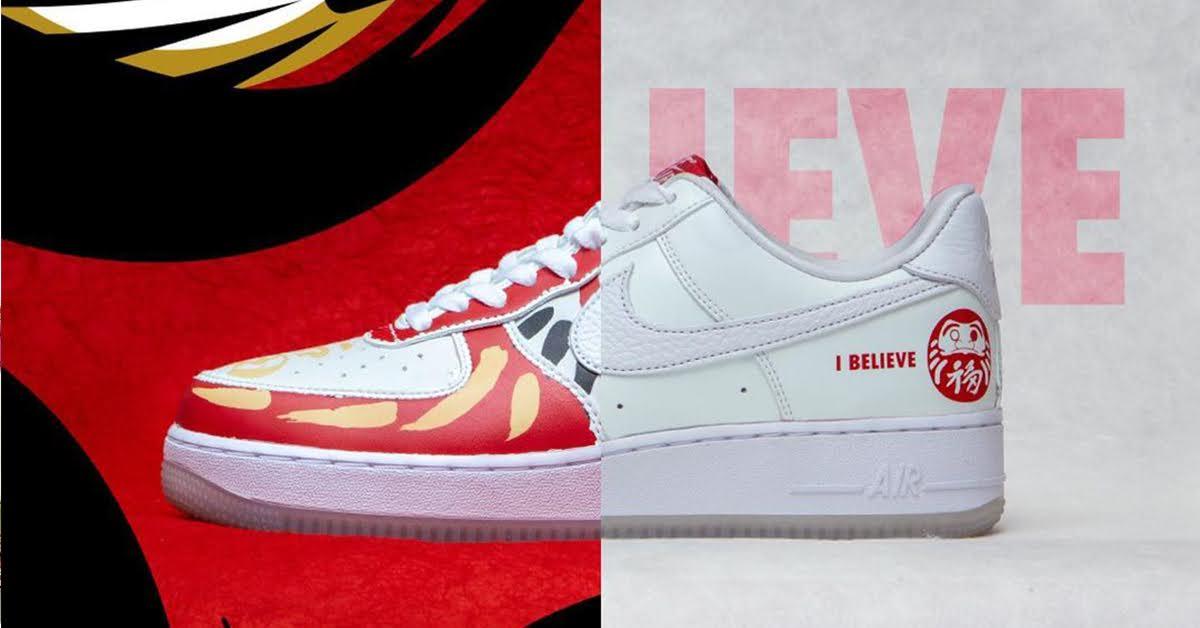 """Nike Air Force 1 Low """"I Believe DARUMA"""" / ナイキ エア フォース 1 ロー """"アイ ビリーブ 達磨"""" DD9941-100 half main"""