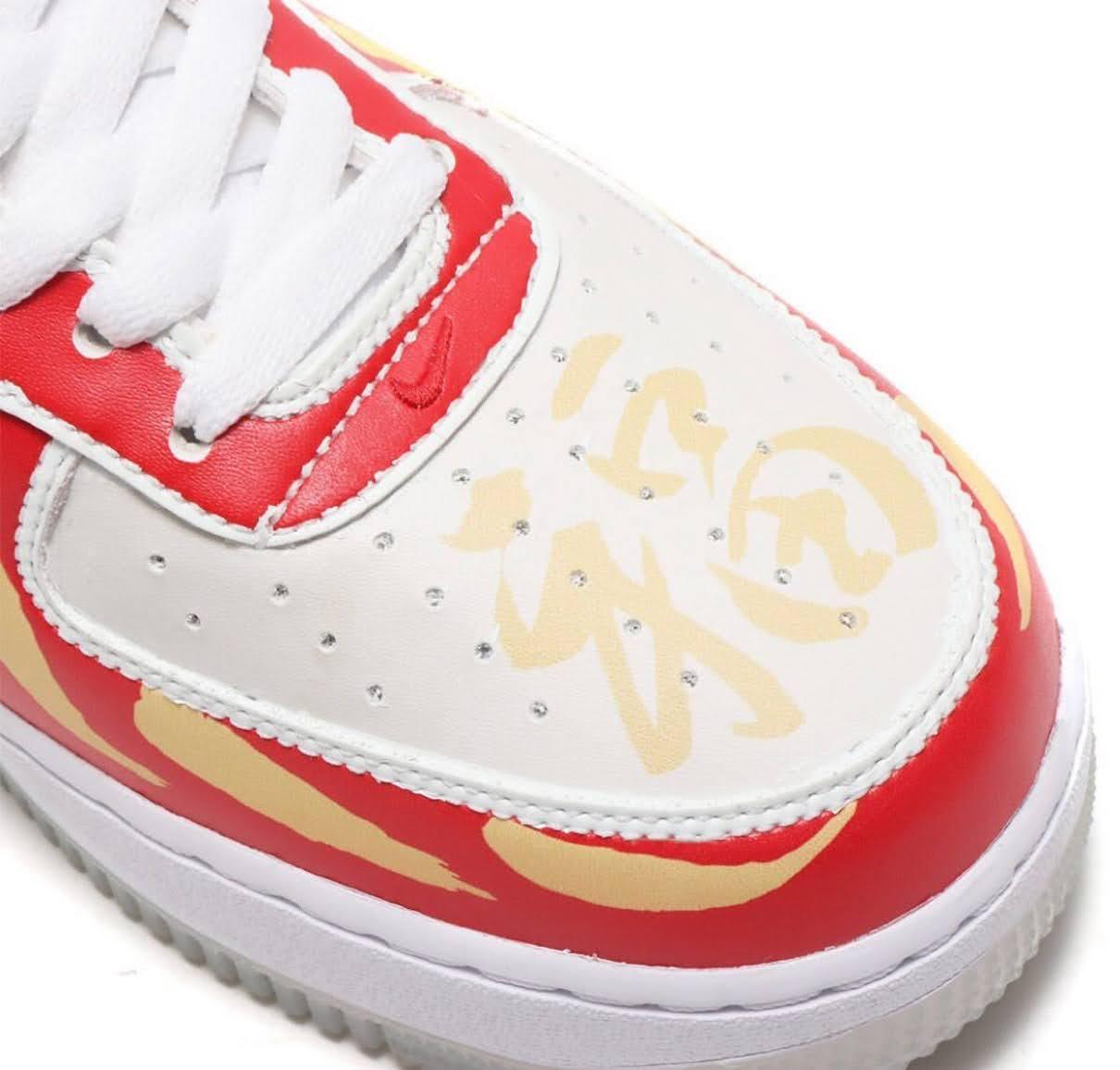 "Nike Air Force 1 Low ""I Believe DARUMA"" / ナイキ エア フォース 1 ロー ""アイ ビリーブ 達磨"" DD9941-100 detail toe"