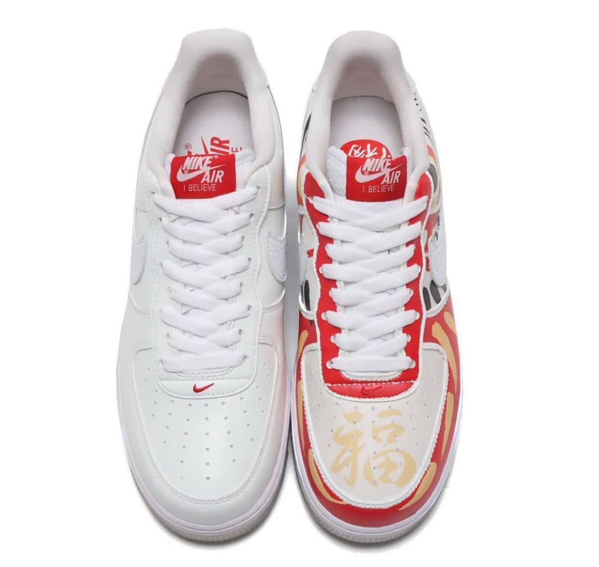 """Nike Air Force 1 Low """"I Believe DARUMA"""" / ナイキ エア フォース 1 ロー """"アイ ビリーブ 達磨"""" DD9941-100 half design"""