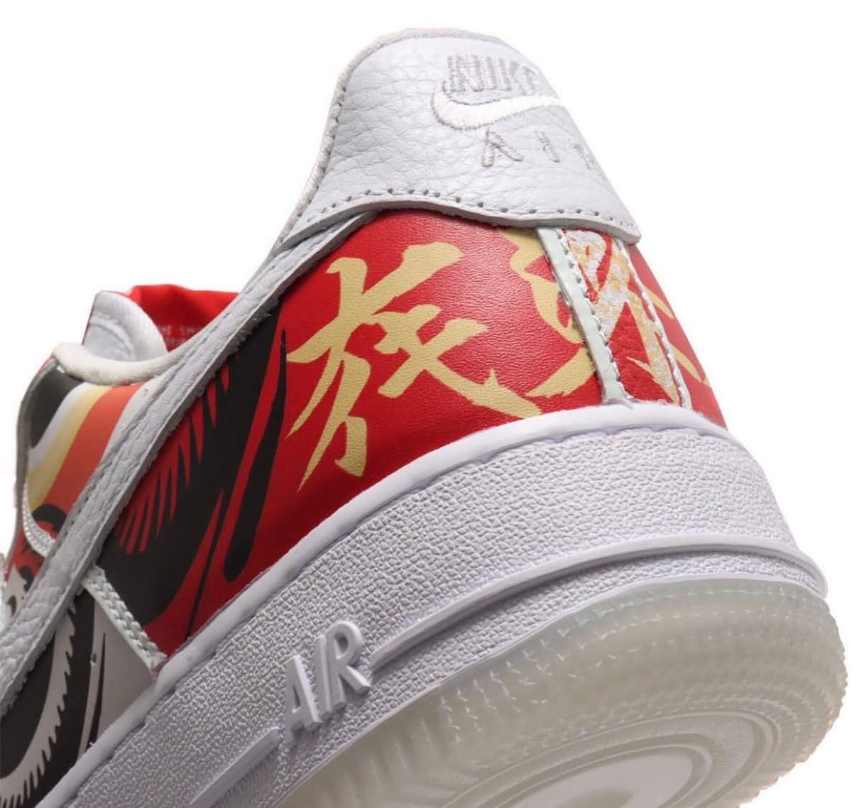"""Nike Air Force 1 Low """"I Believe DARUMA"""" / ナイキ エア フォース 1 ロー """"アイ ビリーブ 達磨"""" DD9941-100 detail back"""