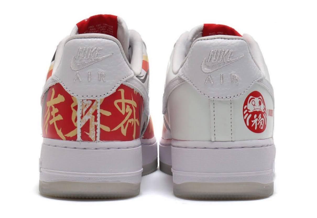 """Nike Air Force 1 Low """"I Believe DARUMA"""" / ナイキ エア フォース 1 ロー """"アイ ビリーブ 達磨"""" DD9941-100 detail back half"""