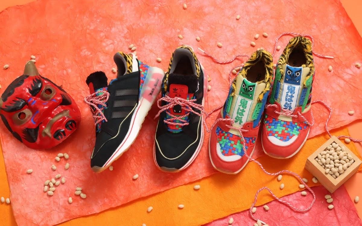 アディダス アトモス 節分パック Adidas-Originals-ZX-atmos-SETSUBUN-PACK-ZX-8000-SETSUBUN-ZX-2K-BOOST-PURE-GW2448-GW2445-main