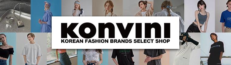 Konvini 韓国 ファッション ブランド 人気 おすすめ Koran Fashon Brand Online Shop