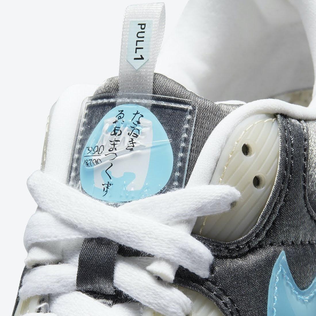 """ナイキ ウィメンズ エア マックス 90 """"おにぎり"""" Nike-Air-Max-90-Rice-Ball-DD5483-010-tongue"""