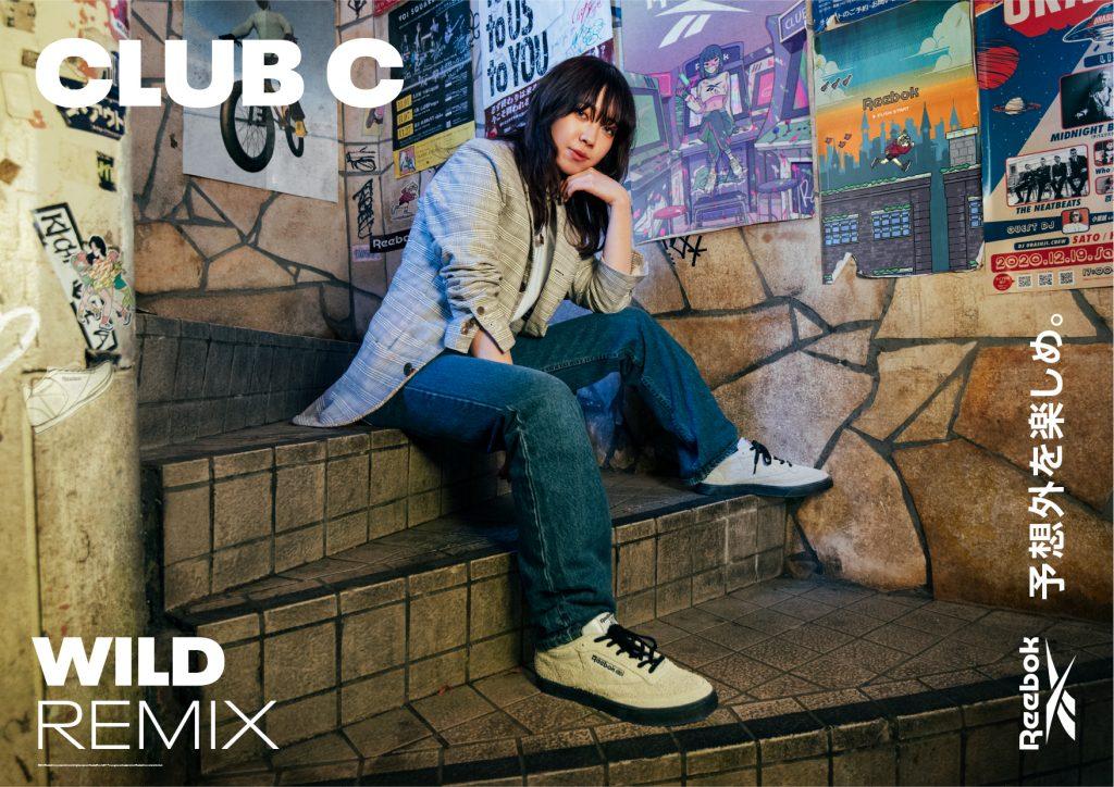 """2月15日発売【Reebok CLUB C FVS """"WILD REMIX""""】"""