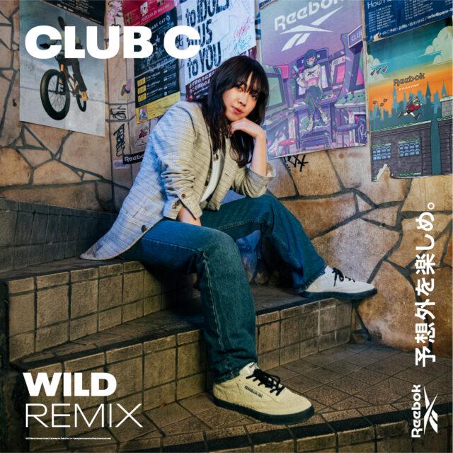 リーボック クラブ C FVS ワイルド ミックス reebok-club-c-fvs-wild-mix-main