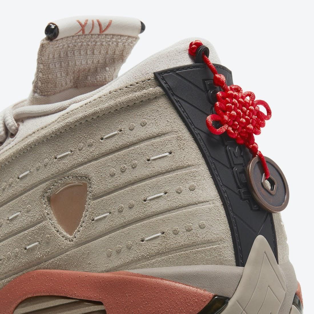 """クロット × ナイキ エア ジョーダン 14 ロー """"テラコッタ"""" clot-x-nike-air-jordan-14-low-terracotta-dc9857-200-side-heel-closeup-2"""