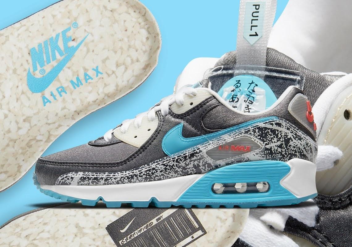 """ナイキ ウィメンズ エア マックス 90 """"おにぎり"""" Nike-Air-Max-90-Rice-Ball-DD5483-010-main"""