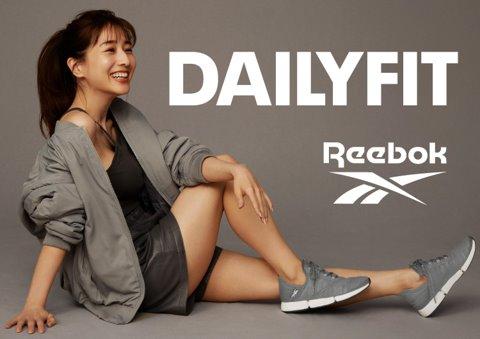 リーボック デイリーフィット reebok-dailyfit-main-2