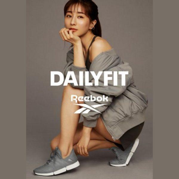 3月12日発売【Reebok DailyFit 4 Colors】