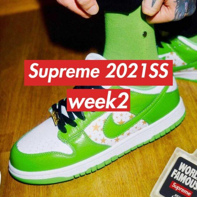 ナイキ SB x シュプリーム ダンク ロー OG クイックストライク/ ミーングリーン Nike-SB-Supreme-Dunk-Low-OG-QS-Mean-Green-DH3228-101-main wearing