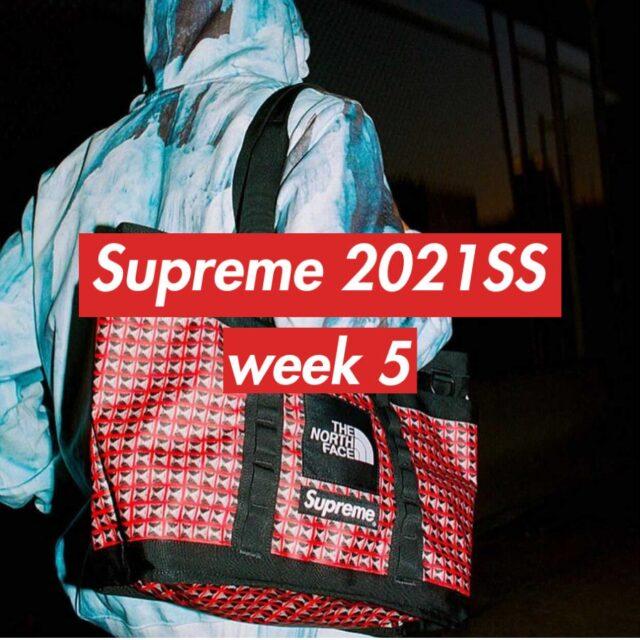 国内3月27日発売【Supreme 2021SS Week 5】シュプリーム 2021 春夏コレクション