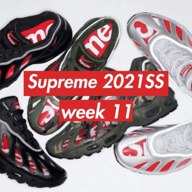 国内5月8日発売【Supreme 2021SS Week 11】シュプリーム 2021 春夏コレクション
