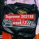 supreme 2021ss シュプリーム 2021春夏 week 13 VANSON バンソン