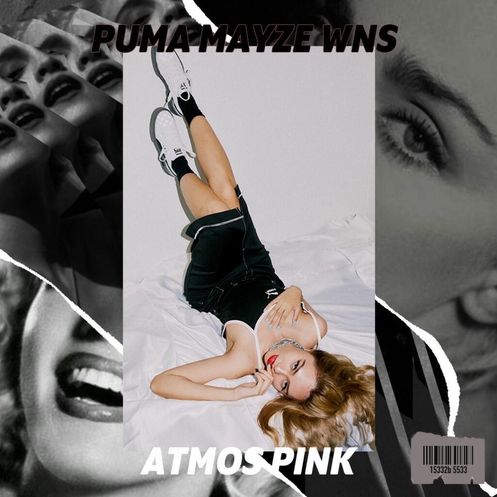 8月4日発売【atmos pink x Puma 2021AW Mayze】アトモスピンクコラボの厚底ソールスニーカー