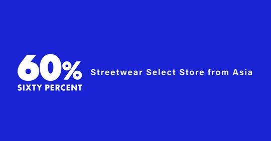 韓国ファッション通販【60% シックスティーパーセント】口コミや人気ブランドをまとめてご紹介