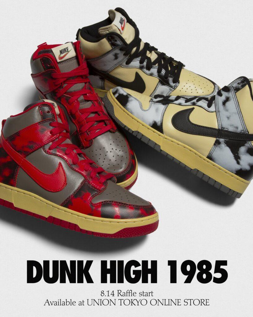 """8月20日発売【Nike Dunk High """"Acid Wash"""" Pack】"""