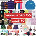 supreme 2021ss シュプリーム 2021春夏 week 19 Butthole Surfers バットホール・サーファーズ
