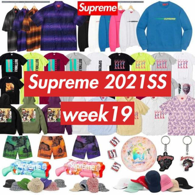 国内7月3日発売【Supreme 2021SS Week 19】シュプリーム 2021 春夏コレクション