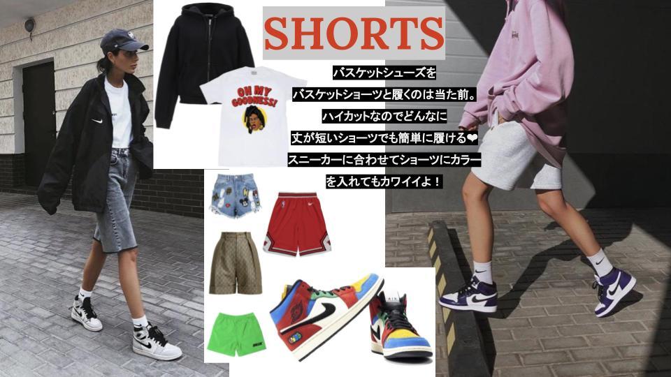 AJ1 BEST ITEMS TOP 3 _shorts By Miyabi NY
