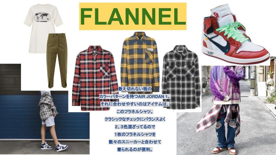 AJ1 BEST ITEMS TOP 3_flannel-shirt