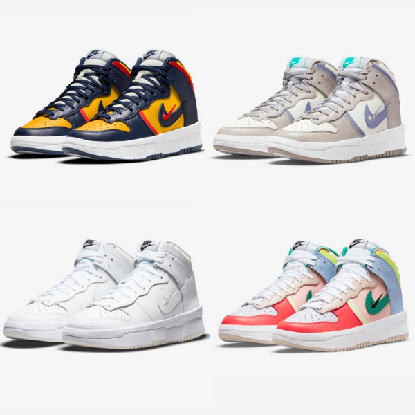 8月17日,22日,27日発売【Nike WMNS Dunk High Rebel】