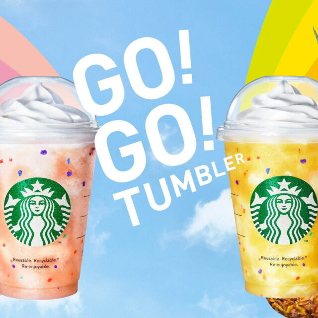 スターバックス 2021年 夏 新作 パイナップル ピーチ フラペチーノ Starbucks-2021-summer-pineapple-peach-go-go-tumbler