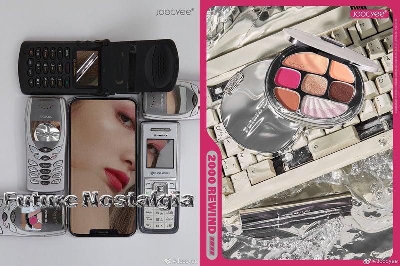 ジューシー 中国コスメ トレンド 人気 Joocyee Chinese Cosmetics Future Nostalgia Y2K