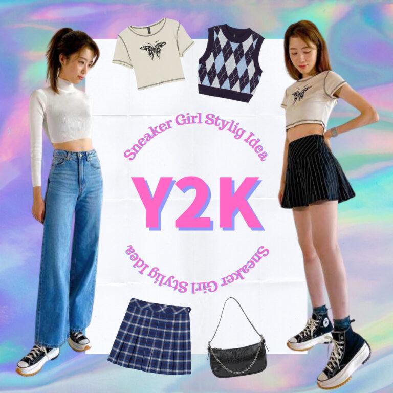 """人気急上昇中の""""Y2K""""ファッションをマスター!必須アイテムやおすすめコーデをご紹介"""