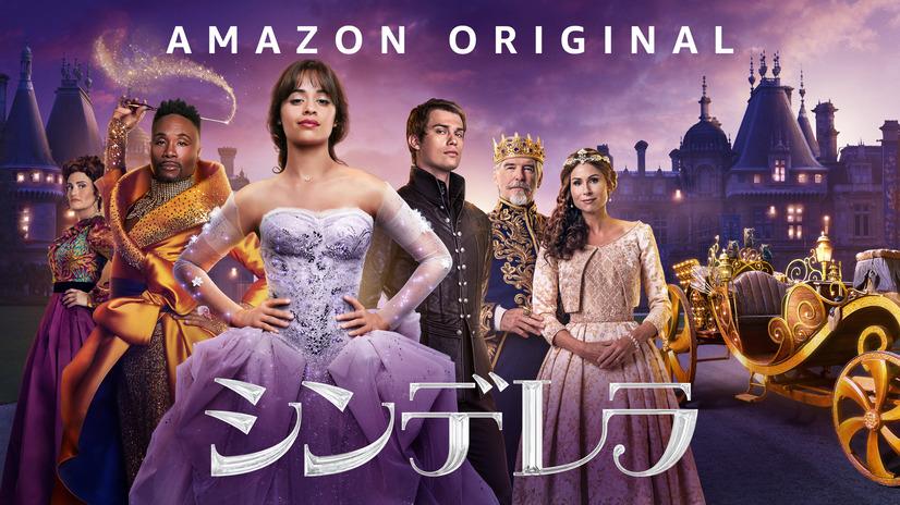 Amazon映画『シンデレラ』新解釈されて生まれ変わった次世代のための物語
