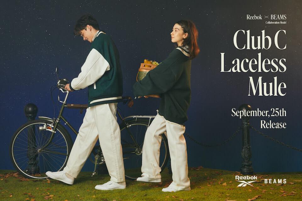 先行予約開始・9月25日発売【BEAMS × Reebok Classic Club C Laceless Mule】