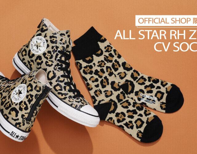 コンバース オールスター RH Z ハイ & CV ソックス converse-all-star-rh-z-hi-cv-socks-2
