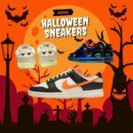 halloween sneakers 2021_sq