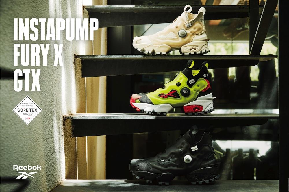 10月1日発売【Reebok Instapump Fury X GTX 3 colors】
