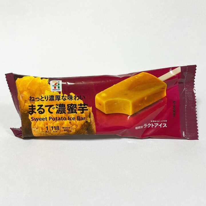 セブンイレブン まるで濃密芋 アイス 限定 seven eleven icecandy sweet potato-03