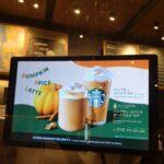 starbucks_pumpkinspice latte_review6