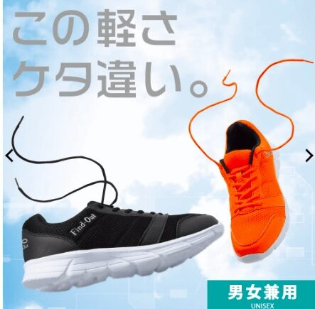 アスレシューズライト workman_running shoes_sg230