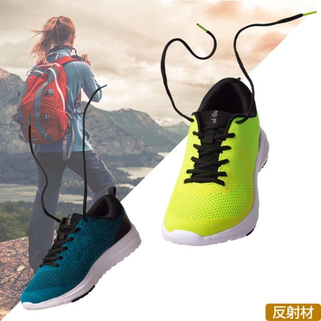 アスレシューズNEO workman_running shoes_sg240