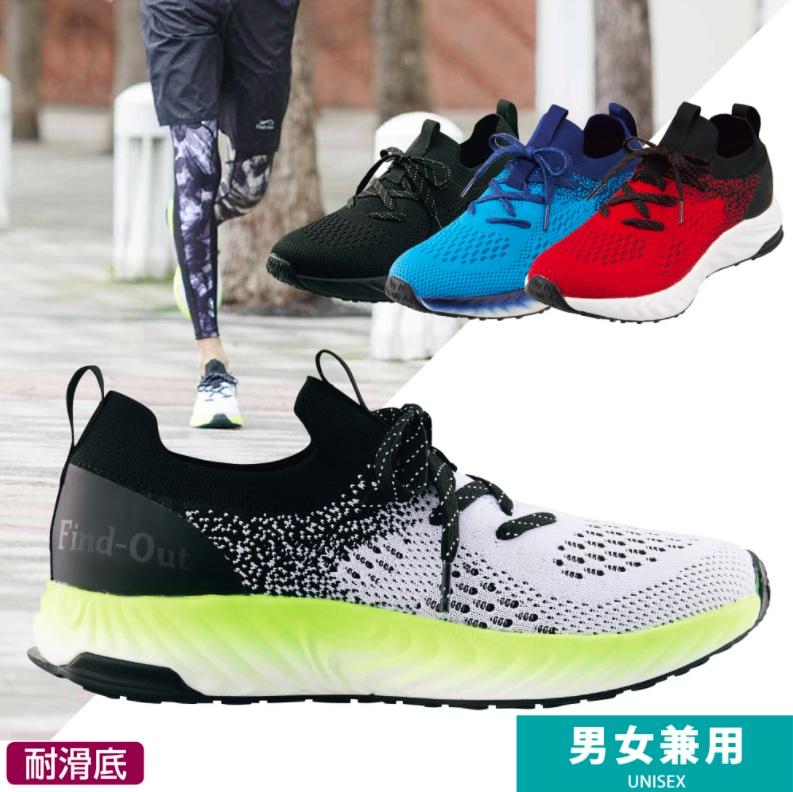 アスレシューズハイバウンス workman_running shoes_sg260