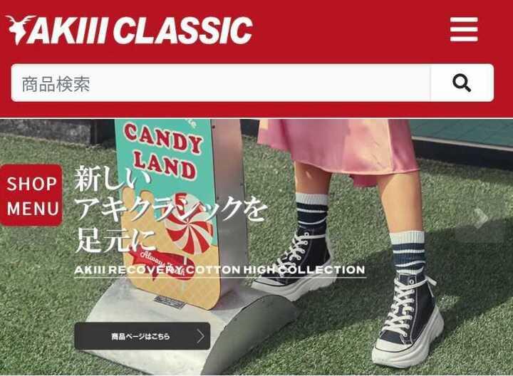 アキクラシック 韓国 プチプラ スニーカー 人気 おすすめ Akiiiclassic Korean Sneaker Brand Japan Official site
