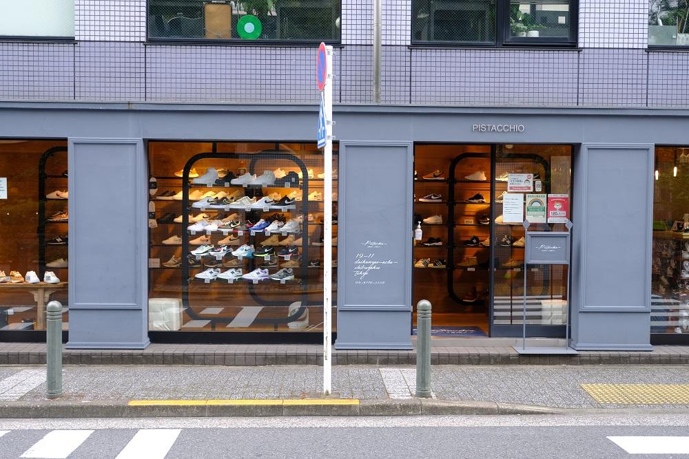 ピスタチオ 代官山 スニーカー ショップ 東京 PISTACCHIO Tokyo Sneaker Shop