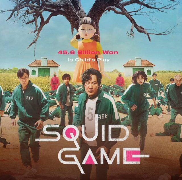 ネットフリックス 韓国ドラマ イカゲーム Squid game netflix korean drama image