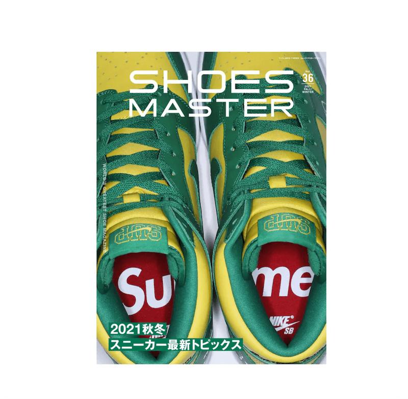 注目のスニーカー専門誌【Shoes Master Vol. 36】表紙を飾るSupreme x SB Dunk 最新作など注目の内容とは!?